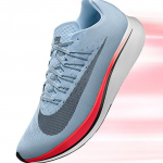Le Nike Zoom Vaporfly Elite