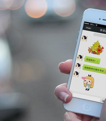 Cosa possiamo imparare dai social media cinesi?
