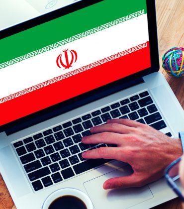 Il blocco di internet in Iran ha danneggiato le attività commerciali?